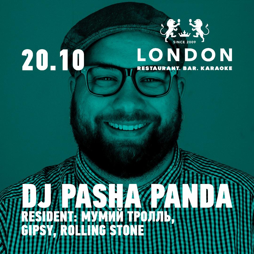 Pasha Panda в Bar London