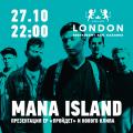 Mana Island в Bar London