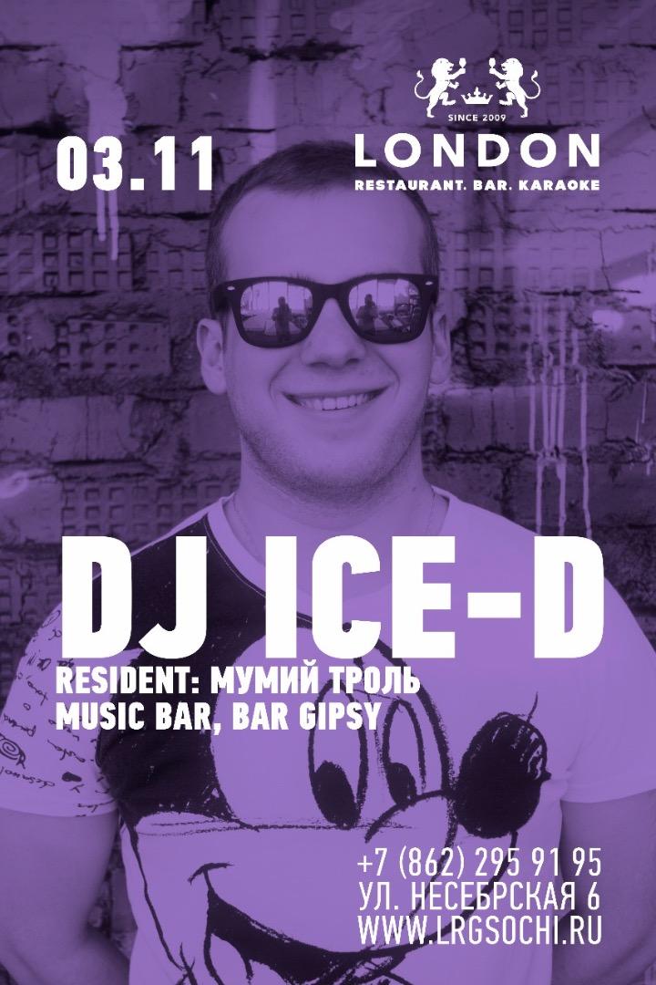 Dj Ice-D в Bar London