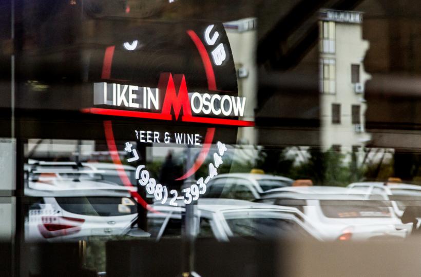 Дайджест событий марта гаcтропаба «Как в Москве»