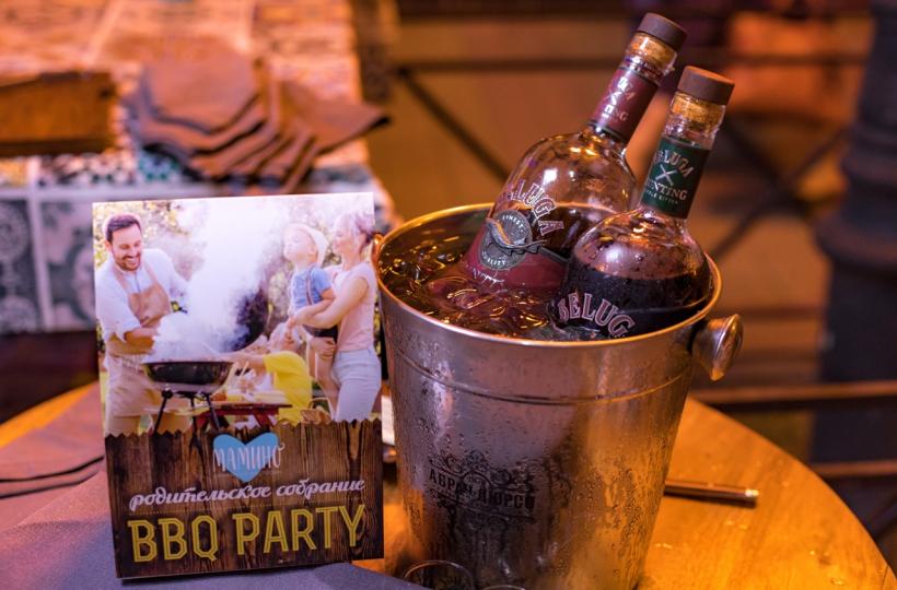 Фотоотчет – BBQ party «Родительское собрание!»