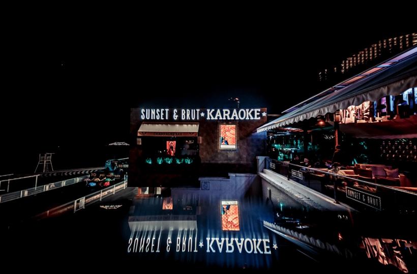 EuroMix Party в Sunset Karaoke