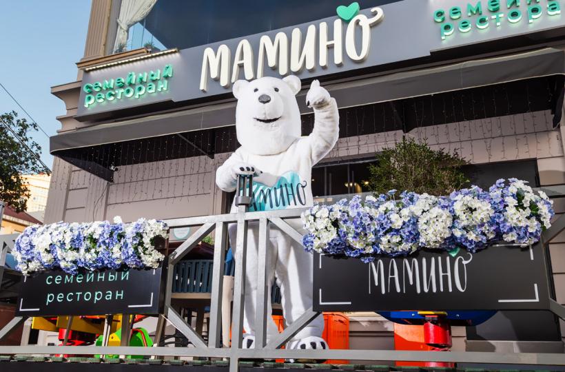 День Рождения ресторана «Мамино»!