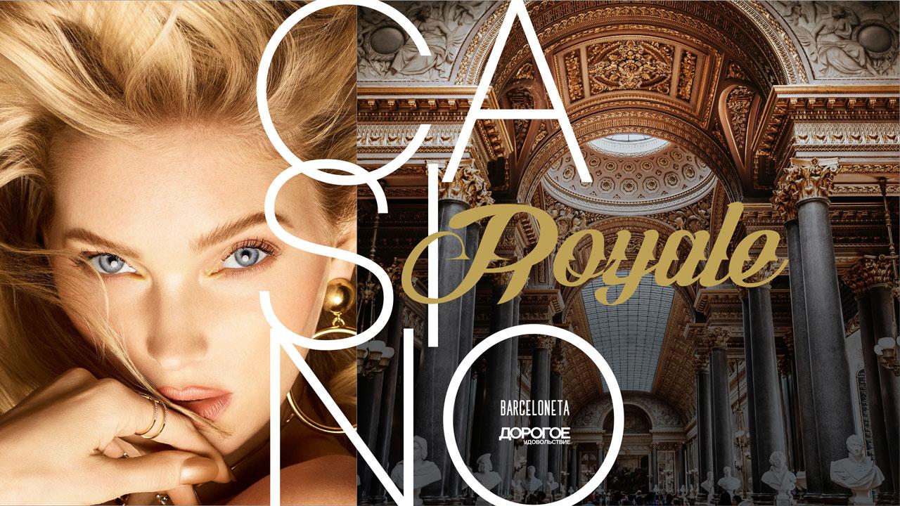 Фотоотчет – Закрытое мероприятие Casino Royale