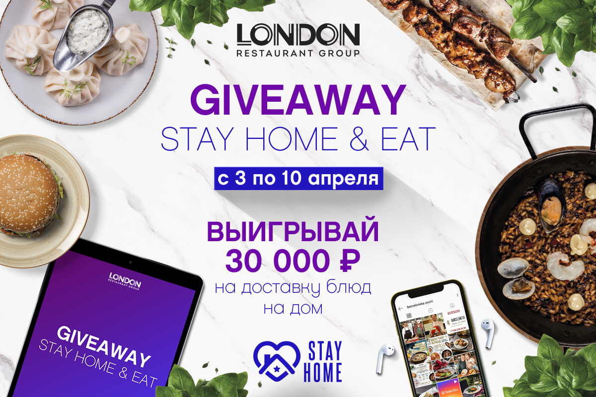 Giveaway Stay Home & Eat
