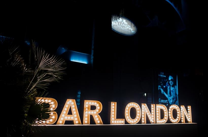 Looney Tunes, Михаил Гребенщиков в Bar London - фотоотчет 01.04