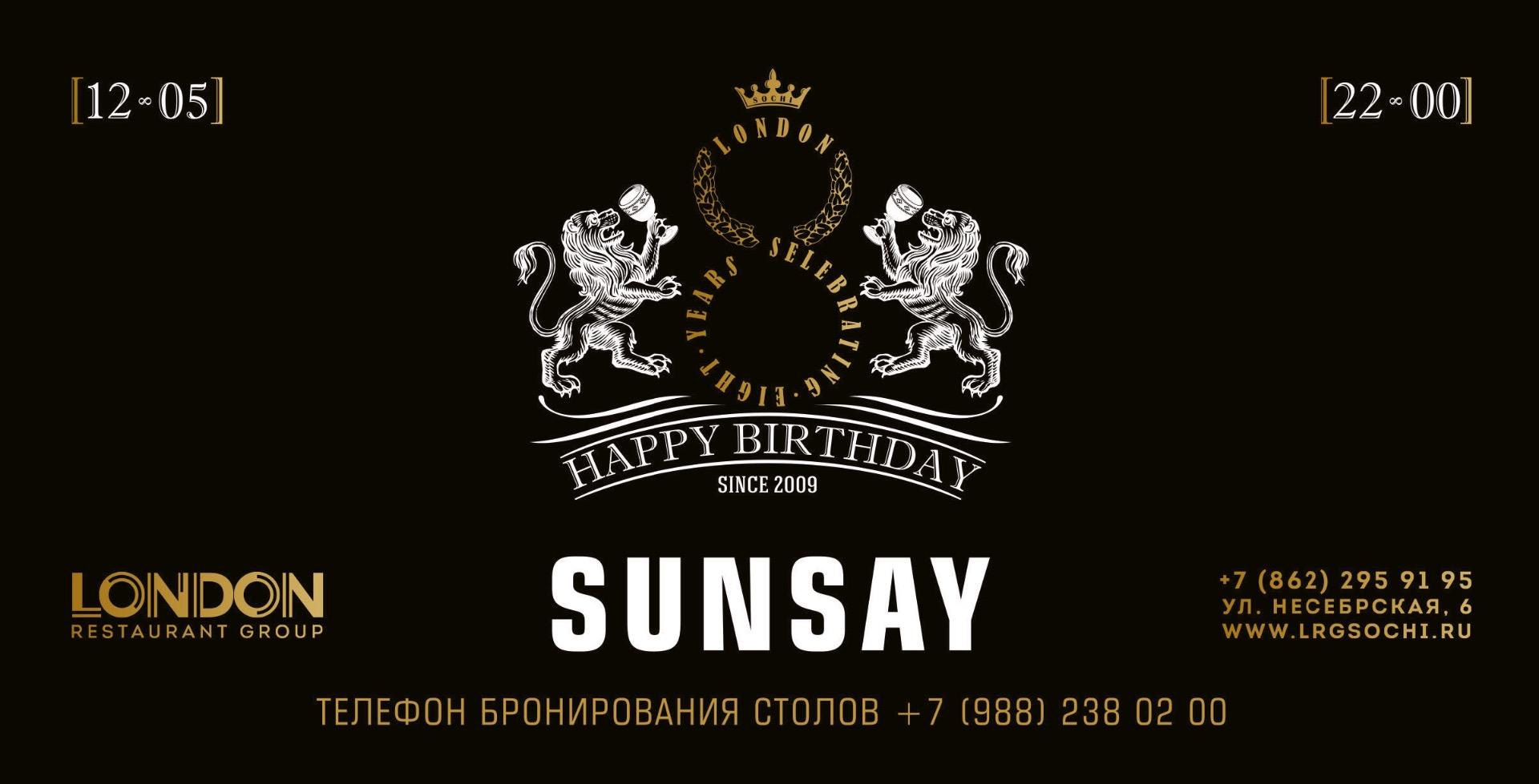 12 мая День Рождения Bar London