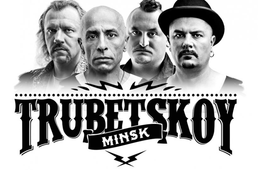 Trubetskoy Band в Bar London