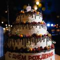 День рождения Хмели&Сунели Адлер Фотоотчет