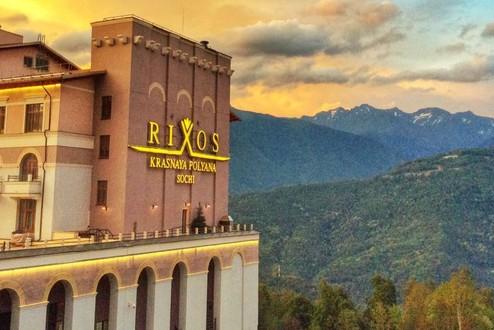 ATLASYCO сотрудничает с отелем RIXOS
