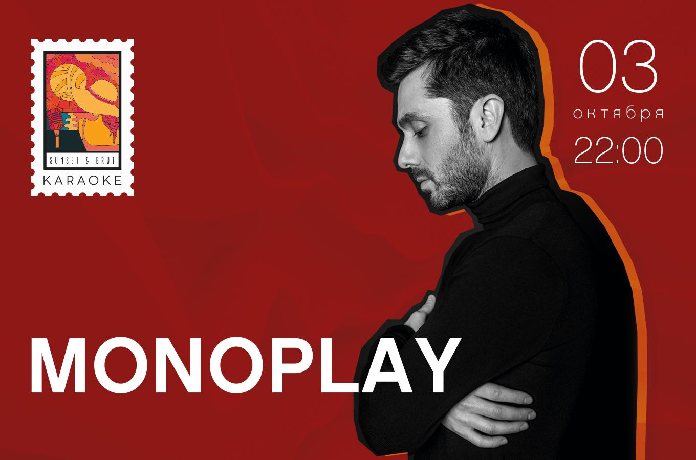 Monoplay