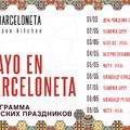 Mayo En Barceloneta