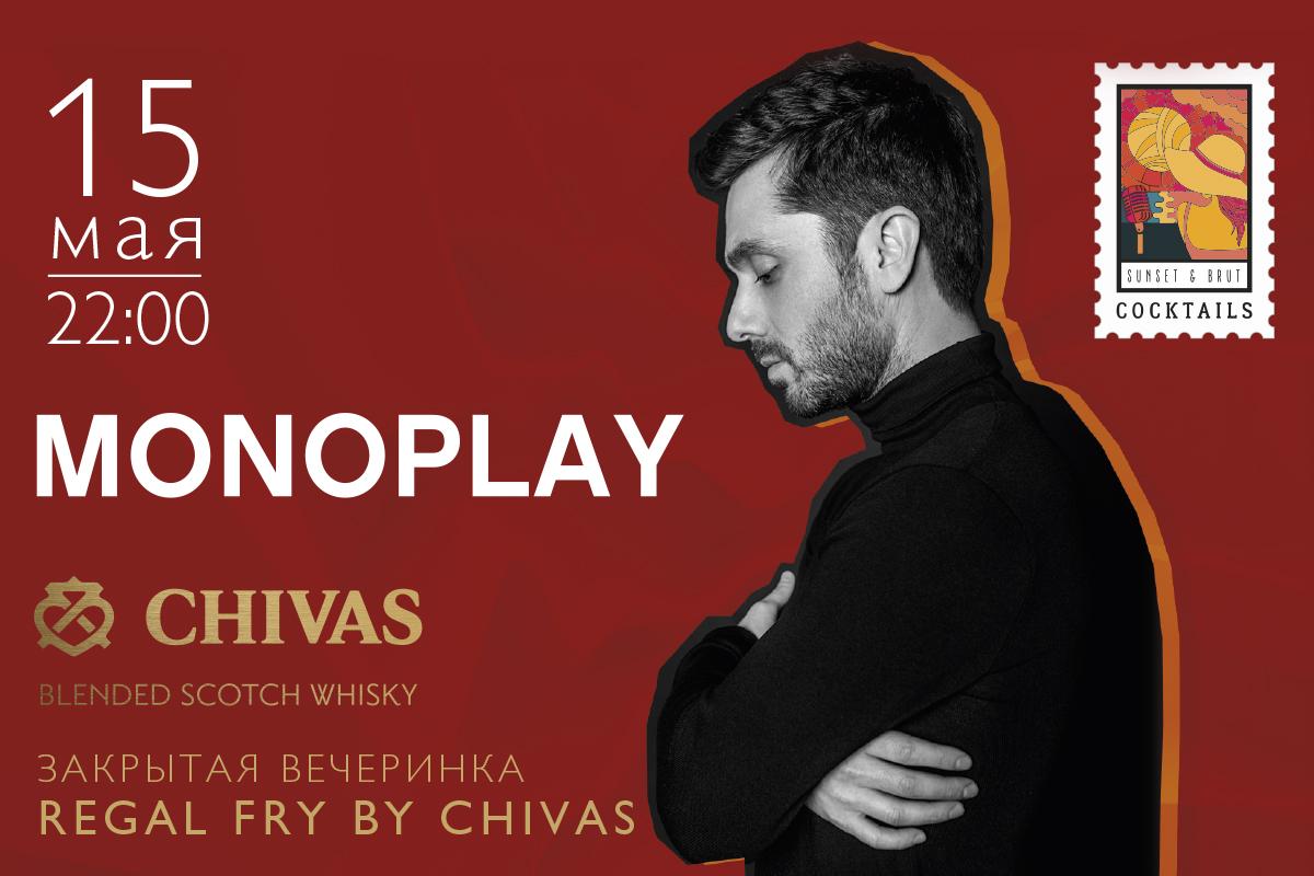 Monoplay - Live Vocal & Dj set