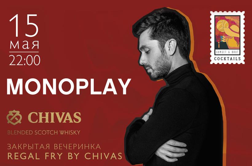 Фотоотчет – Monoplay - Live Vocal & Dj set