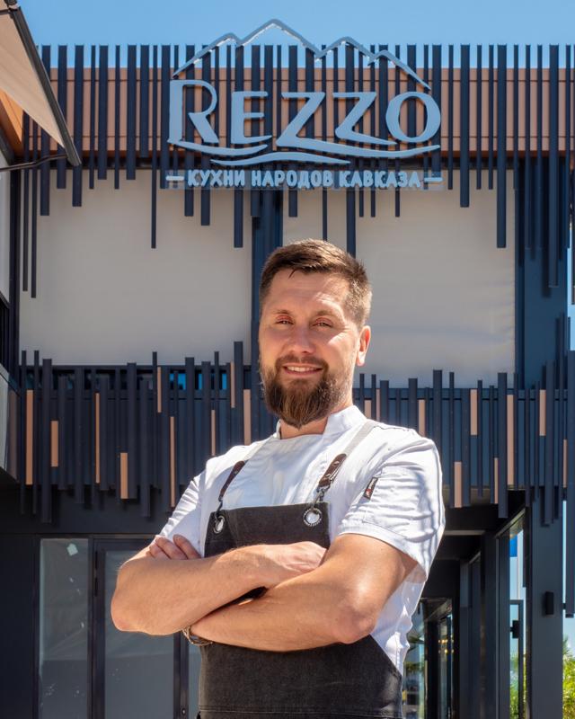 Rezzo и другие: Страна вечных каникул