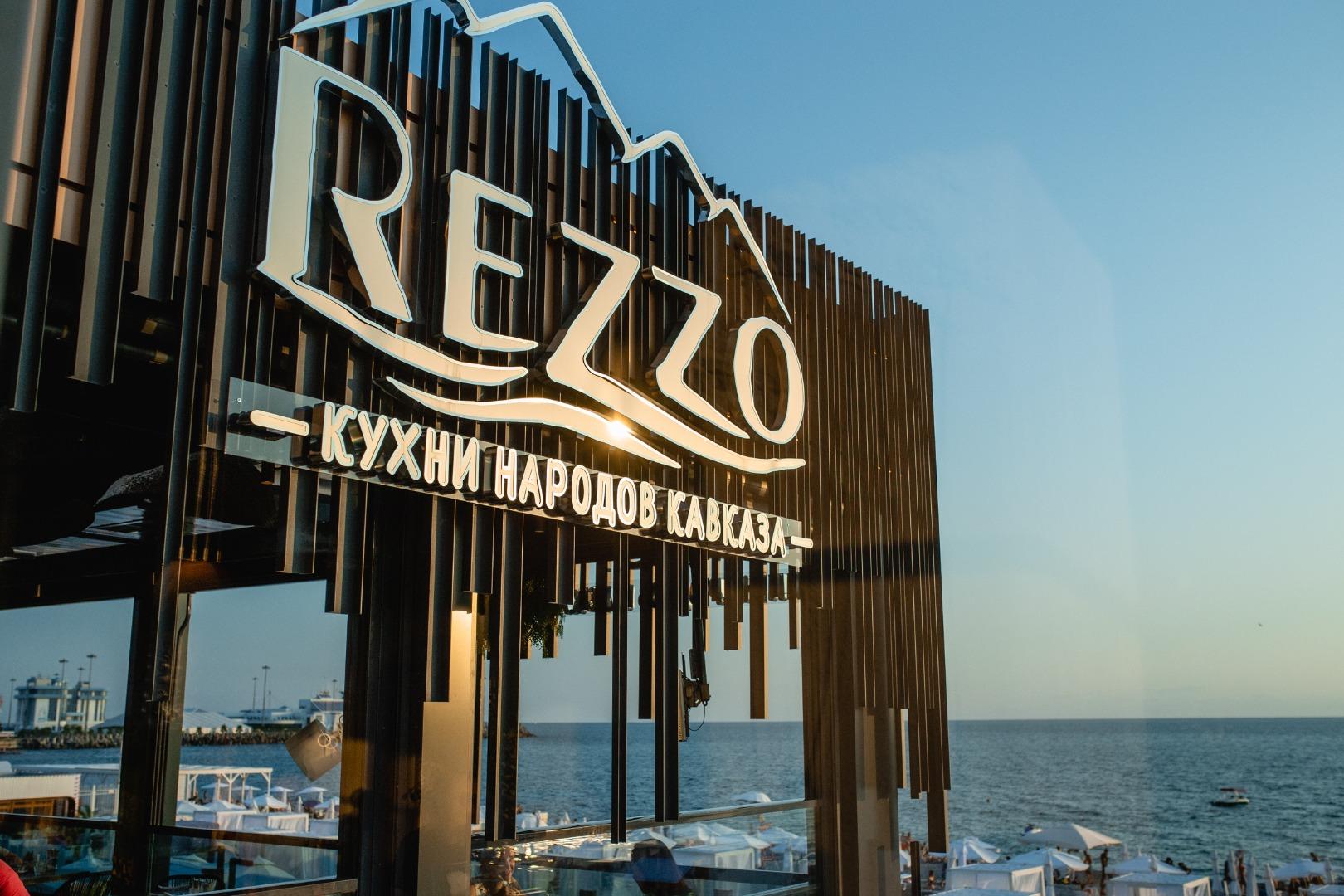 Rezzo официальное открытие