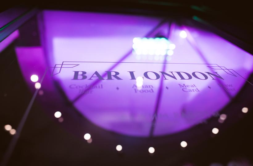 Bar London фотоотчет 24 сентября
